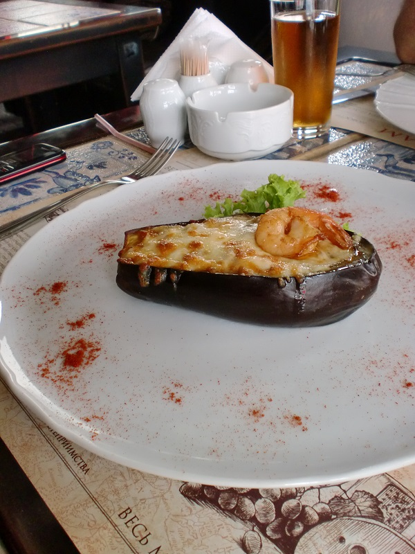Eggplant @ Amsterdam in Rostov-on-Don