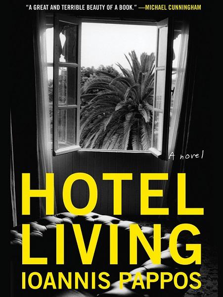 hotel_living